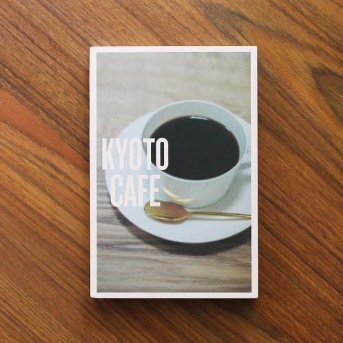 Kyoto Cafe Book-500x500